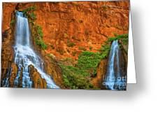 Vaseys Paradise Twin Falls Greeting Card