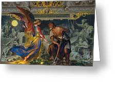 Vatican Art II Greeting Card