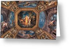 Vatican Museum Ceiling Greeting Card