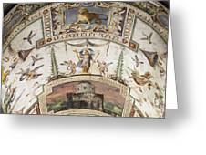 Vatican Museum Greeting Card