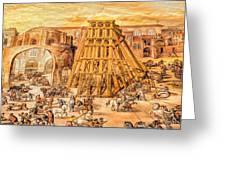 Vatican Obelisk Greeting Card