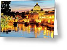 Vatican's St. Peter's Greeting Card