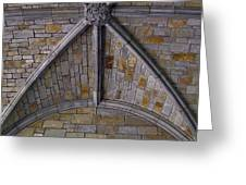 Vaulted Stone Ceiling Greeting Card