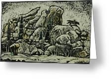 Vedauwoo Greeting Card