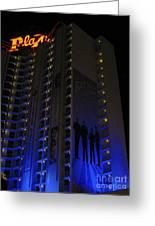 Vegas Plaza Greeting Card