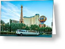 Vegas Vip Greeting Card