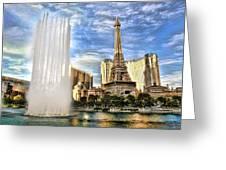 Vegas Water Show Greeting Card