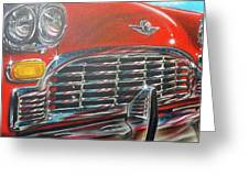 Vehicle- Grill Greeting Card
