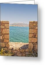 Veiw Of Lerapetra From Kales Fort Portrait Composition Greeting Card