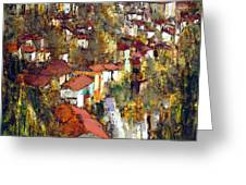 Veliko Tarnovo - Panorama Greeting Card