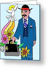 Ven. Jose Gregorio Hernandez - Mmvjh Greeting Card