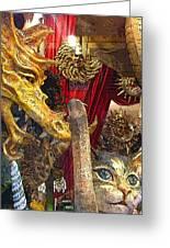 Venetian Animal Masks Greeting Card by Mindy Newman