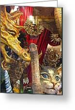 Venetian Animal Masks Greeting Card
