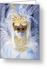 Venetian Beauty Greeting Card