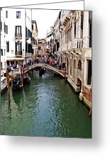Venetian Bridge Greeting Card