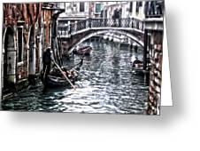 Venetian Bypass Greeting Card
