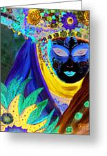 venetian carneval mask IV Greeting Card