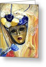 venetian carneval mask V Greeting Card