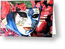 venetian carnevale mask III Greeting Card