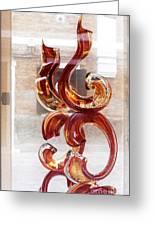 Venetian Glass Style Greeting Card