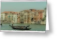 Venetian Highway Greeting Card