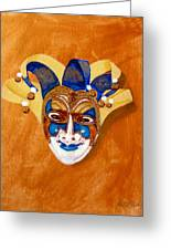 Venetian Mask 2 Greeting Card