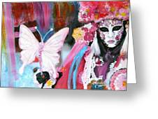 Venetian Mask With Butterfly Greeting Card
