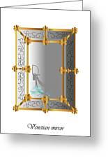 Venetian Mirror Greeting Card
