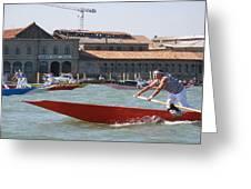 Venetian Rowing Racers Greeting Card