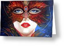 Venetian Tigress Greeting Card