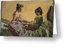 Venetian Women Greeting Card