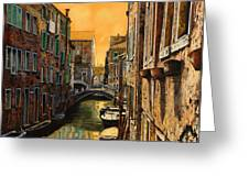 Venezia Al Tramonto Greeting Card