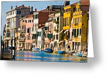 Venice 16 Greeting Card