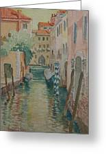 Venice Afternoon Greeting Card