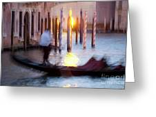 Venice Blue Hour 1 Greeting Card