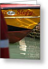 Venice Boat Closeup Greeting Card