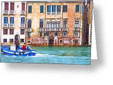 Venice Boat Under The Rain Greeting Card