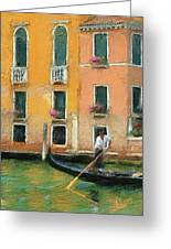 Venice Canal Boat Greeting Card