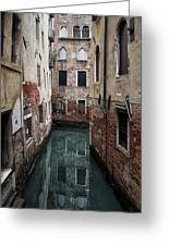 Venice - Canal Dreams  Greeting Card