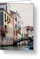 Venice Canal View Greeting Card