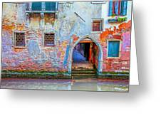 Venice Canareggio Palace Greeting Card