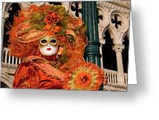 Venice Carnival Mask Italy Greeting Card
