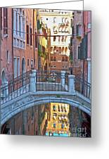 Venice Cross Over Greeting Card