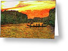 Venice Eventide Greeting Card