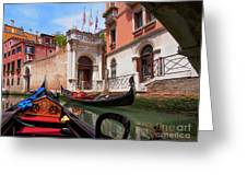 Venice From A Gondola Greeting Card