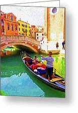 Venice Gondola Series #1 Greeting Card
