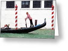 Venice Gondola Series #5 Greeting Card