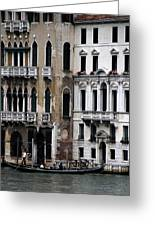 Venice Gondolier 2 Greeting Card