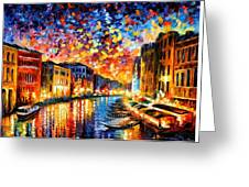 Venice - Grand Canal Greeting Card