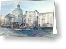 Venice Grand Canal Watercolour  Greeting Card